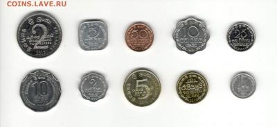 Набор Шри-Ланка, 10 монет. Фикс! - Шри-Ланка, 1