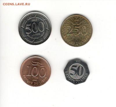 Ливан, 4 монеты. Фикс! - Ливан 2