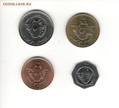 Ливан, 4 монеты. Фикс! - Ливан 1