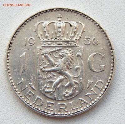 Нидерланды 1 гульден 1956 до 5.07.17 - DSCN6975.JPG