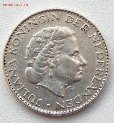 Нидерланды 1 гульден 1956 до 5.07.17 - DSCN6974.JPG