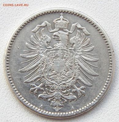 Пруссия 1 марка 1876 до 5.07.17 - DSCN6985.JPG