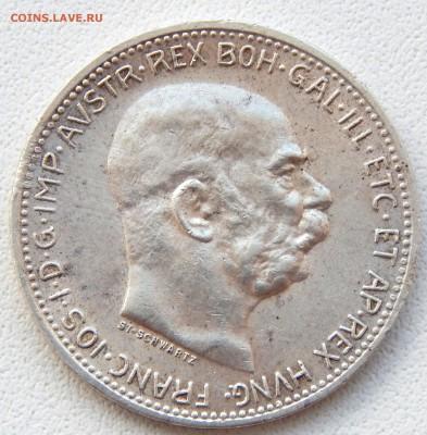 Австрия 1 крона 1915 до 5.07.17 - DSCN6990.JPG