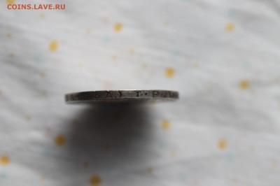 Один Полтинник 1924 ТР до 6.07.17 в 22.00 по МСК - IMG_1568.JPG