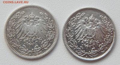 2 марка 1905,1918 до 5.07.17 - DSCN6969.JPG