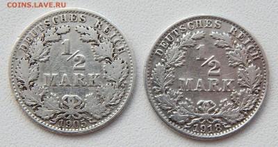 2 марка 1905,1918 до 5.07.17 - DSCN6968.JPG