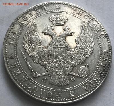 Коллекционные монеты форумчан (регионы) - IMG_5815.JPG