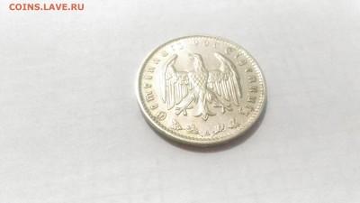Германия. 3 рейх. 1 марка 1934. до 07.07 в 22.00 мск - P_20170704_140451