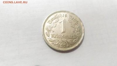 Германия. 3 рейх. 1 марка 1934. до 07.07 в 22.00 мск - P_20170704_140444