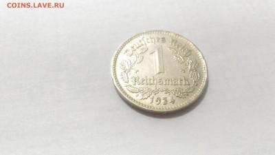Германия. 3 рейх. 1 марка 1934. до 07.07 в 22.00 мск - P_20170704_140438