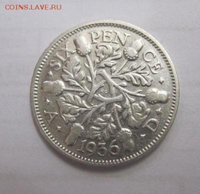 6 пенсов Великобритания 1936 до 06.07.17 - IMG_8881.JPG
