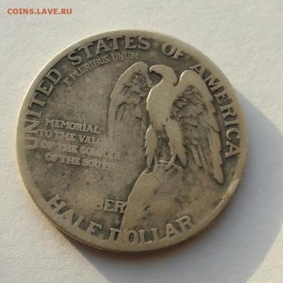 США полдоллара 1925 (Мемориал Стоун-Маунтин) до 08.07 22:00 - 20170704_185203