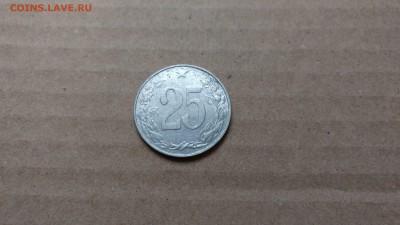 Чехословакия 25h 1954 (нечастый год по Краузе) до 22 07.07 - IMG_20170705_185224813_BURST001