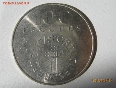 Португалия - IMG_9501