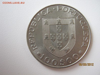 Португалия - IMG_9192