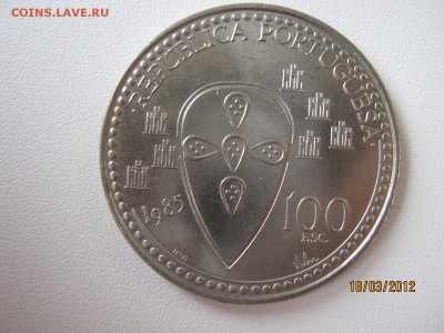 Португалия - IMG_9198