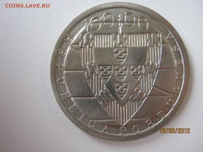 Португалия - IMG_9200