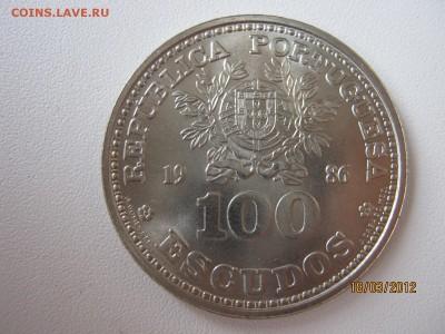 Португалия - IMG_9202
