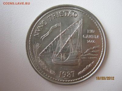 Португалия - IMG_9206