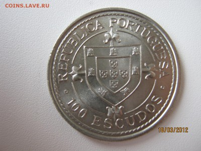 Португалия - IMG_9207