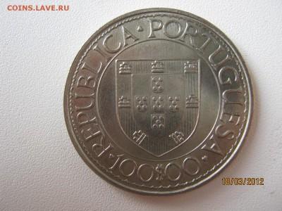 Португалия - IMG_9213
