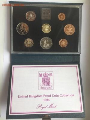 Официальный набор Великобритании 1984 до 12.07.2017 - IMG_4778.JPG