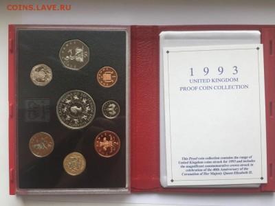 Официальный набор Великобритании 1993 ДЕЛЮКС  до 12.07.2017 - IMG_4823.JPG