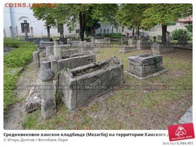 Вы за то чтобы убрать из мавзолея тело Ленина? - кладб1