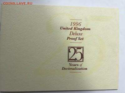 Официальный набор Великобритании ДЕЛЮКС 1996 до 12.07.2017 - IMG_4804.JPG