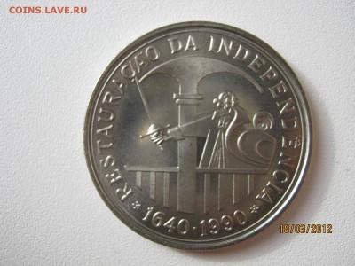 Португалия - IMG_9222