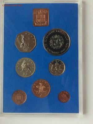 Официальный набор Великобритании 1972 до 12.07.2017 - IMG_4656.JPG