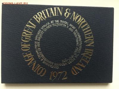 Официальный набор Великобритании 1972 до 12.07.2017 - IMG_4552.JPG