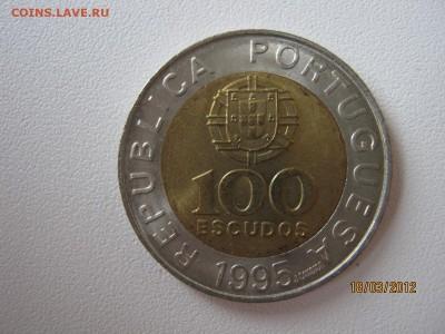 Португалия - IMG_9185