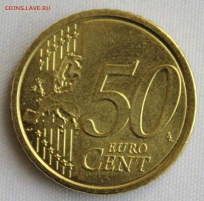 С 1 РУБ. ВАТИКАН 50 евроцентов 2012г. ПАПА  до 13.07 в 22-00 - IMG_7742.JPG