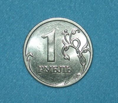 Общипаный рубль 2008 года - Рубль 2008 А