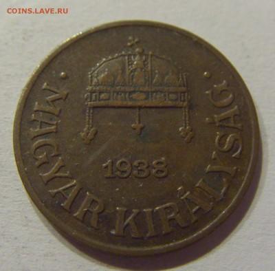 1 филлер 1938 Венгрия №2 14.07.2017 22:00 МСК - CIMG5666.JPG
