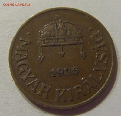 1 филлер 1936 Венгрия №2 14.07.2017 22:00 МСК - CIMG5674.JPG