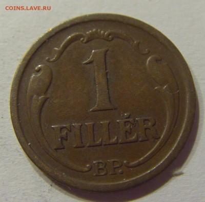 1 филлер 1936 Венгрия №2 14.07.2017 22:00 МСК - CIMG5672.JPG