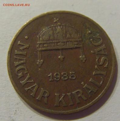 1 филлер 1935 Венгрия №1 14.07.2017 22:00 МСК - CIMG5678.JPG