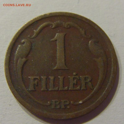 1 филлер 1935 Венгрия №1 14.07.2017 22:00 МСК - CIMG5676.JPG