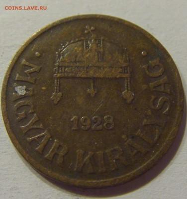 1 филлер 1928 Венгрия №1 14.07.2017 22:00 МСК - CIMG5690.JPG