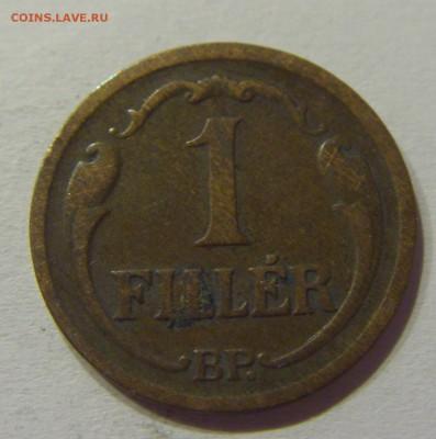 1 филлер 1928 Венгрия №1 14.07.2017 22:00 МСК - CIMG5688.JPG