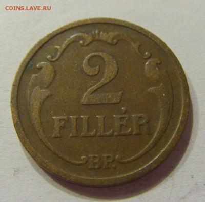 2 филлера 1934 Венгрия №1 14.07.2017 22:00 МСК - CIMG7990.JPG