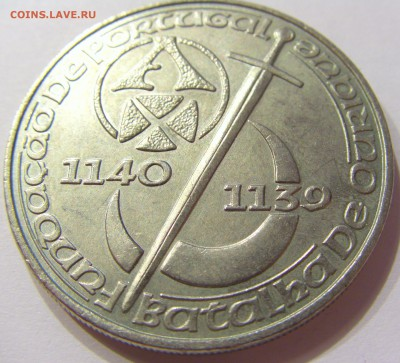 250 эскудо 1989 250 лет Португалия №1 14.07.2017 22:00 МСК - CIMG8712.JPG
