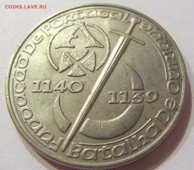 250 эскудо 1989 250 лет Португалия №2 14.07.2017 22:00 МСК - CIMG8716.JPG