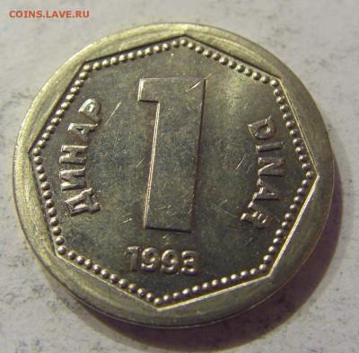 1 динар 1993 Югославия №1 14.07.2017 22:00 МСК - CIMG4258.JPG