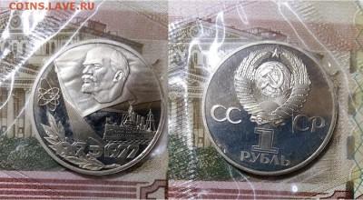 15.07 - 60 лет Сов. власти-фото