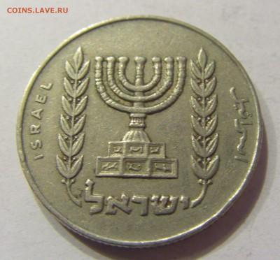 2 лиры 1967 Израиль 15.07.2017 22:00 МСК - CIMG6946.JPG