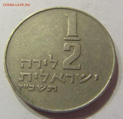 2 лиры 1967 Израиль 15.07.2017 22:00 МСК - CIMG6944.JPG