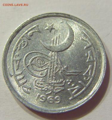 1 пайс 1969 Пакистан №1 15.07.2017 22:00 МСК - CIMG7913.JPG
